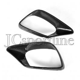 Накладки на облицовочные решетки Brabus карбон - Mercedes-Benz S63 / S65 AMG (W222 / V222) Facelift