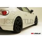 Расширители колесных арок Zele карбон - Toyota GT86