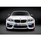 Сплиттер (клыки) Performance карбон - BMW M2 F87