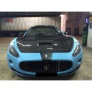 Капот MC Stradale карбоновый - Maserati GranTurismo