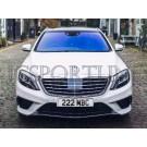 Обвес S63 AMG - Mercedes Benz S-klasse (W222)
