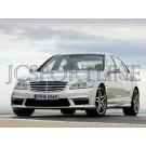 Обвес S65 AMG рестайл - Mercedes Benz W221