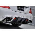 Насадки на выхлопную систему (глушитель) WALD - Mercedes-Benz S (W221) Facelift